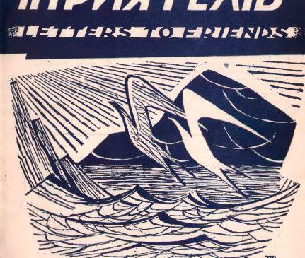 У січні 1957 року (через 4 роки від початку видання) «Листи до Приятелів» вперше вийшли з ілюстрованою обкладинкою