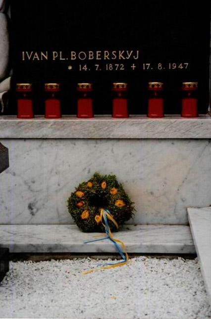 Пам'ятник на могилі