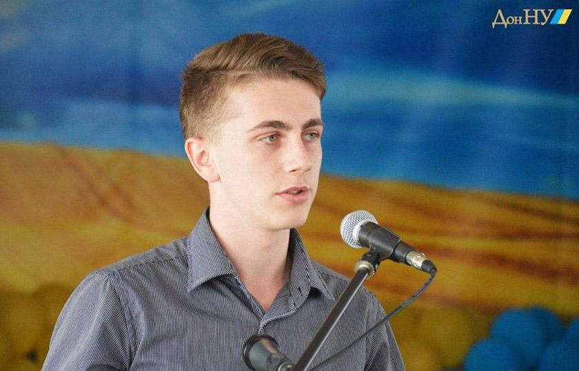 Студент Донецького національного університету Дмитро Головченко