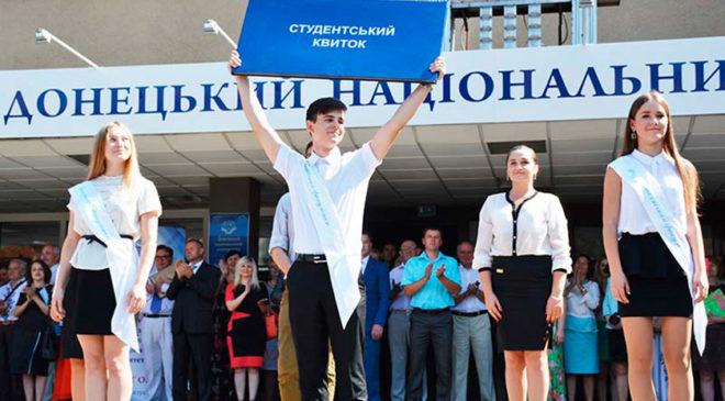 Донецький національний університет врятував інтелектуальний потенціал Донбасу
