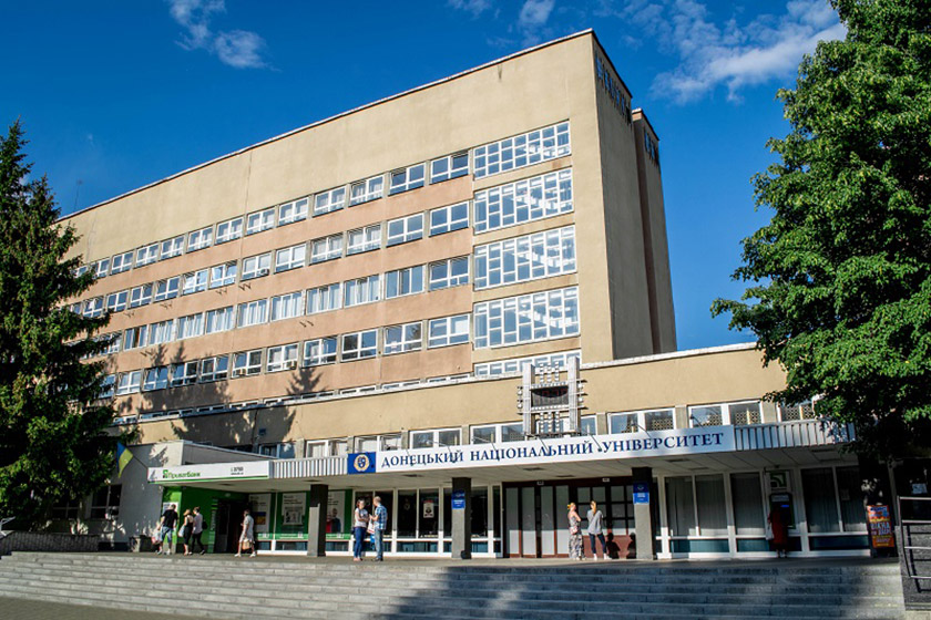 Центральний корпус Донецького національного університету у Вінниці