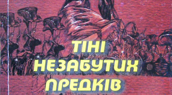 Обкладинка книги Софії Денисенко