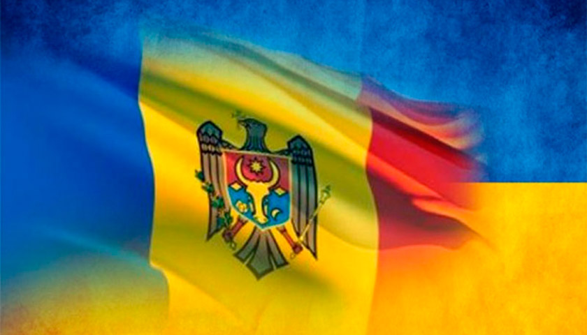 Далека і близька Молдова