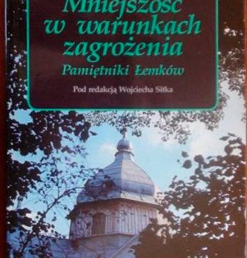 Виданий у 1996 році збірник спогадів депортованих лемків
