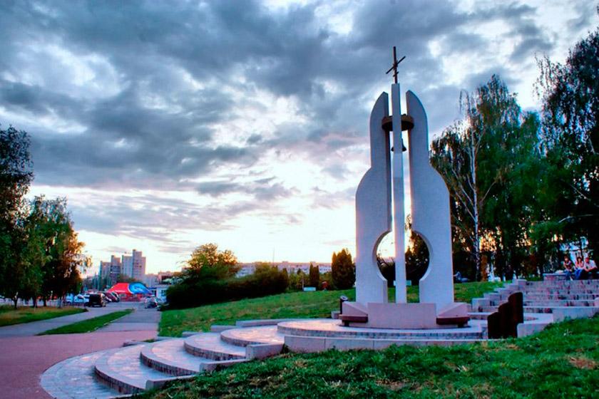 Монумент «Чорнобильській дзвін»