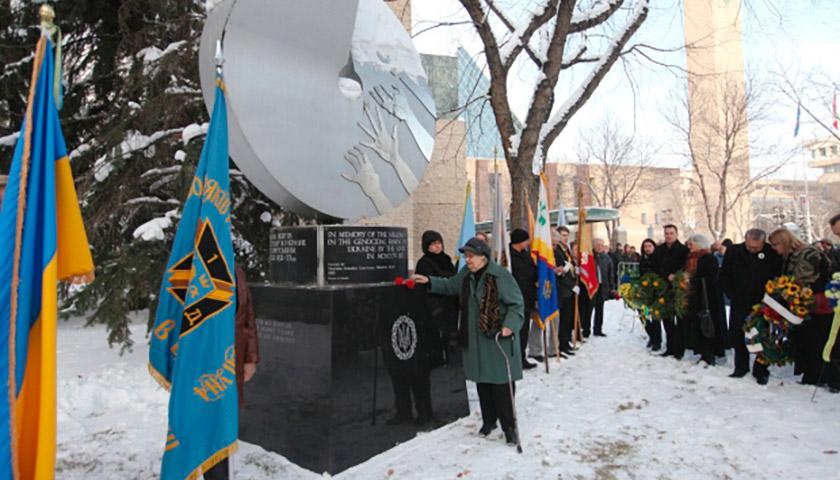 Пам'ятати, щоб залишатися українцями