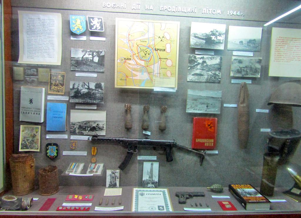 Стенд у музеї