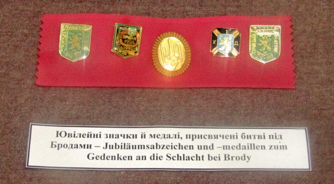 Експонати Бродівського краєзнавчого музею