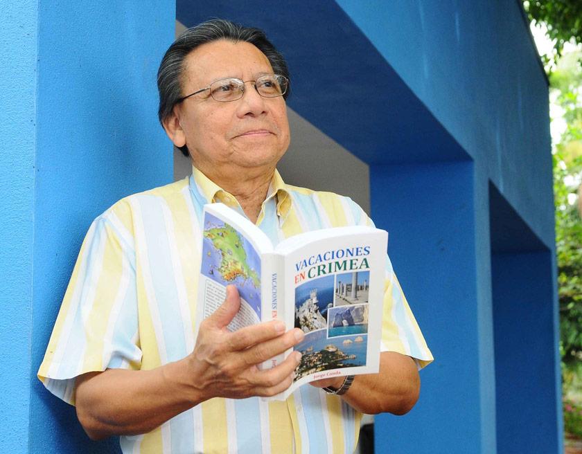 Нікараґуанський письменник Хорхе Канда