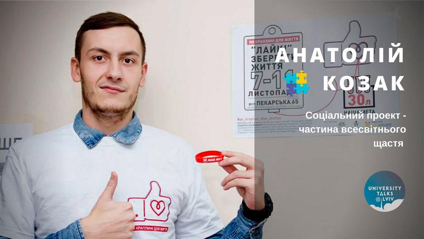 anatoliy-kozak