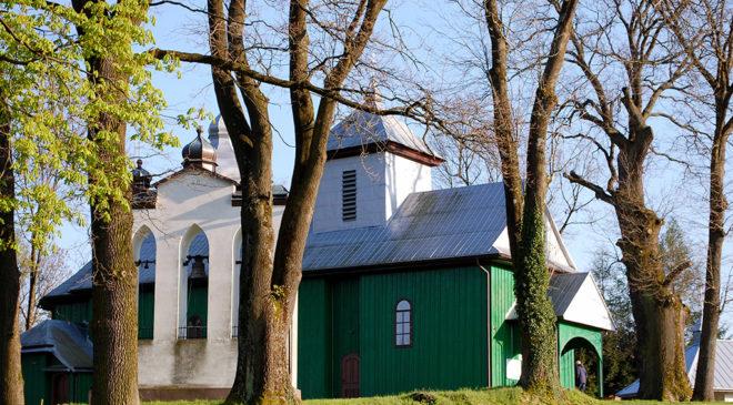 Греко-католицька церква св. Симеона Ступника
