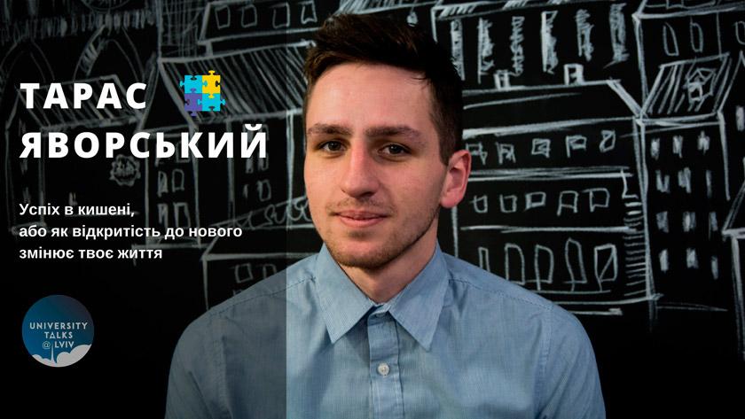taras-yavorskiy