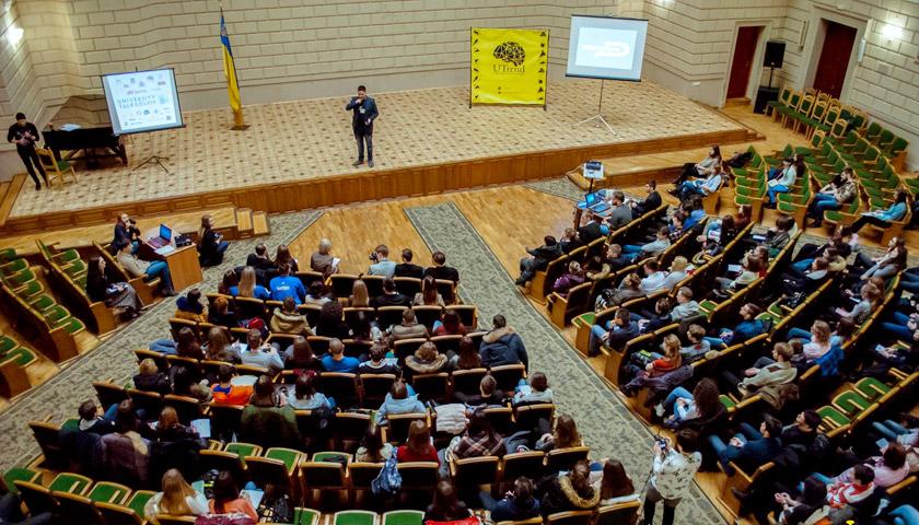 «UniversityTalks@Lviv»: про ідеї, мрії, їхнє втілення у життя, натхнення та мотивацію
