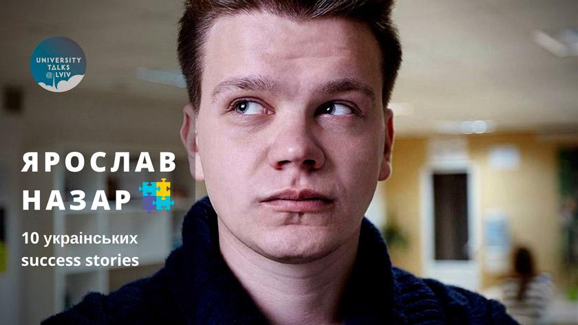 yaroslav-nazar