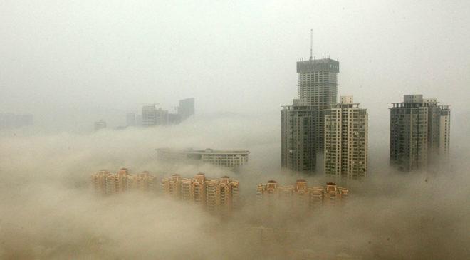 Над Пекіном – «туман»
