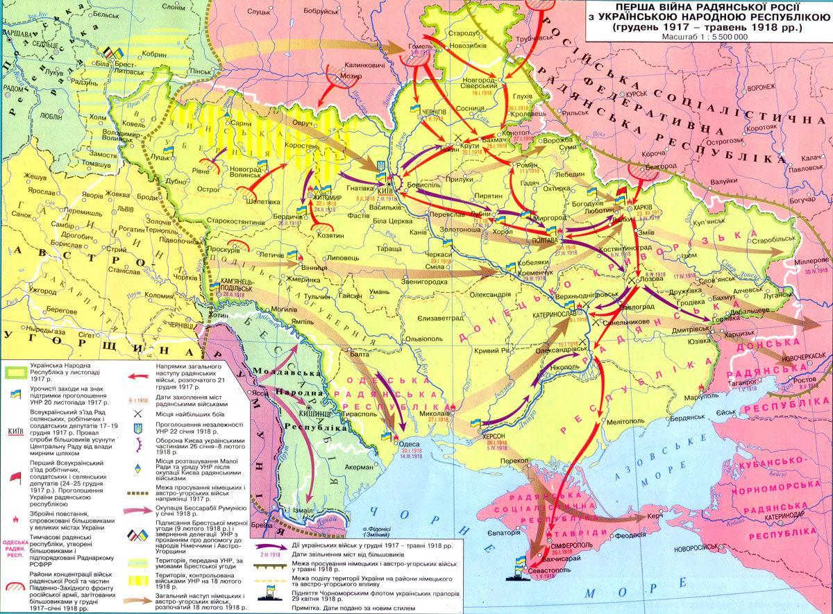 Карта військових дій на території України
