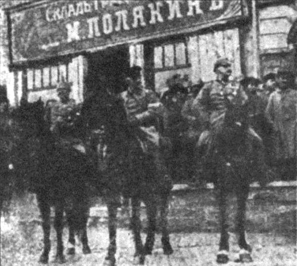 Парад українсько-німецьких військ в Харкові