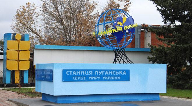 У серці «миру» України