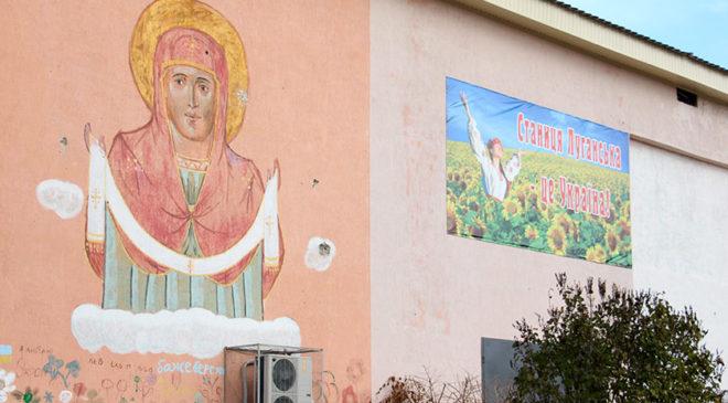 8-метровий образ Покрови Пресвятої Богородиці