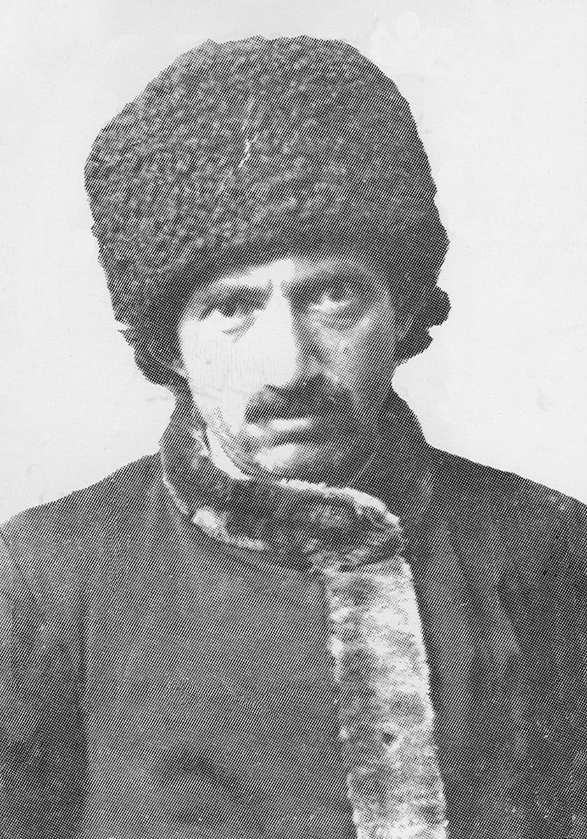 Бадіуззаман Саїд Нурсі