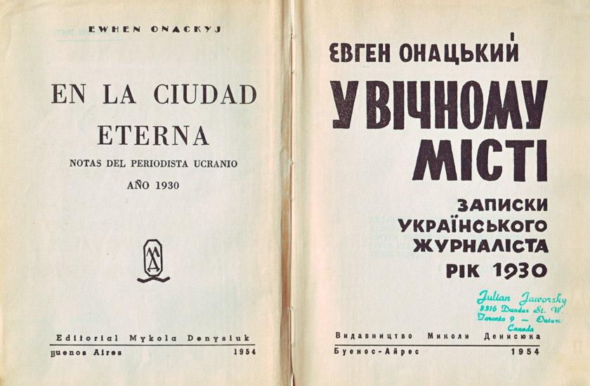 en-la-ciudad-eterna-1930