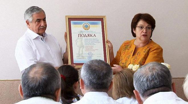 Подяка колективу Львівської обласної клінічної лікарні