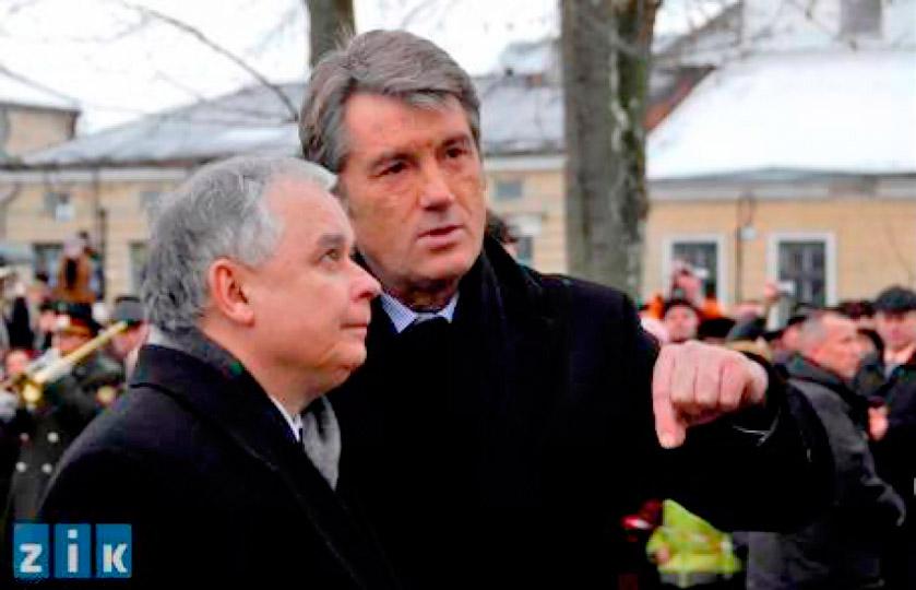 Президенти Польщі та України