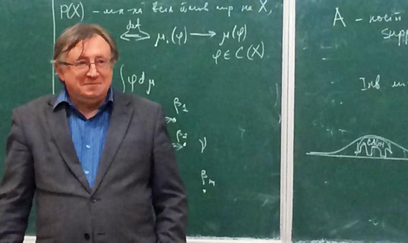 Зарчіний і математика