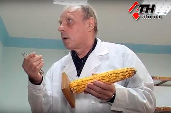 Сергій Тимчук