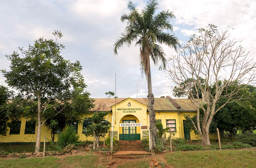 Школа №290