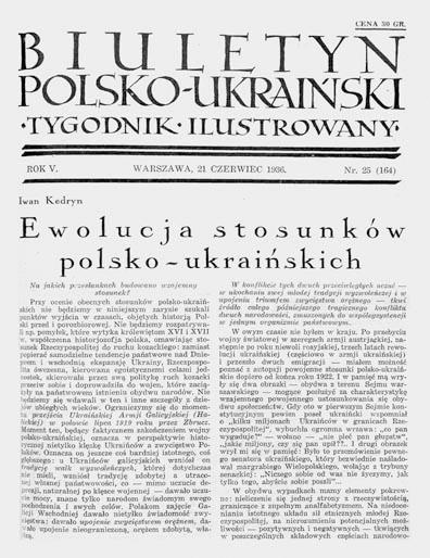 Стаття Івана Кедрина
