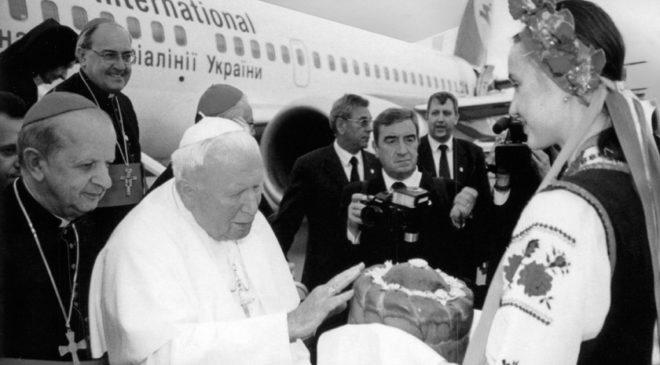 Зустріч Івана Павла II у львівському аеропорту