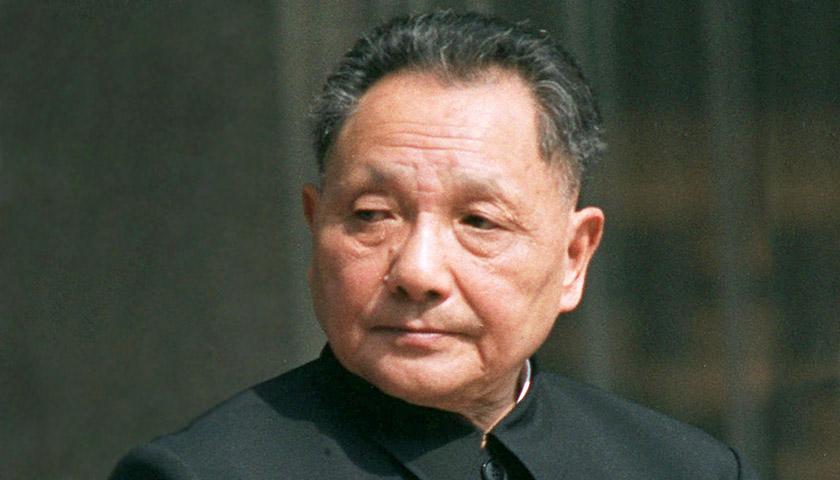 Ден Сяопін: архітектор китайських реформ