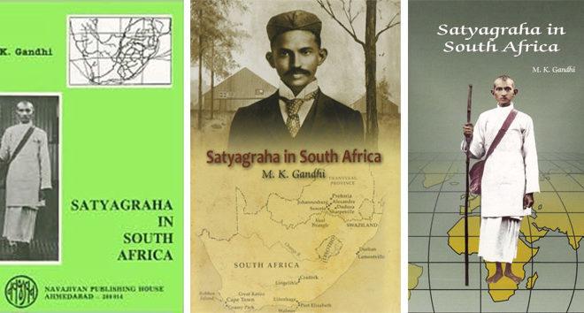 «Сатьяграха у Південній Африці»