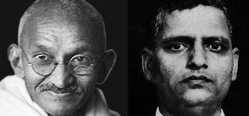 Магатма Ганді та його вбивця