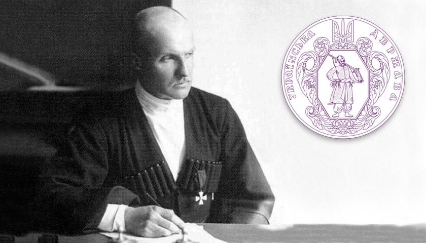 На 100 років раніше: спроба української аристократії створити незалежну Україну