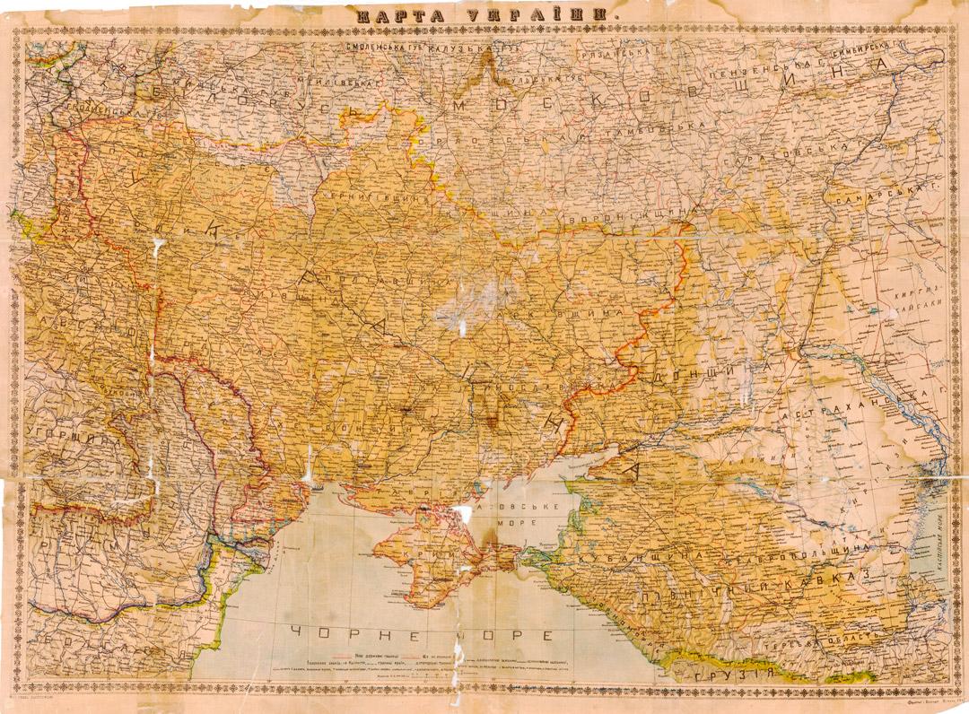 Мапа етнічних українських земель