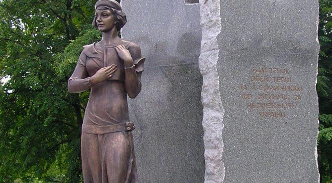 Пам'ятник Олені Телізі