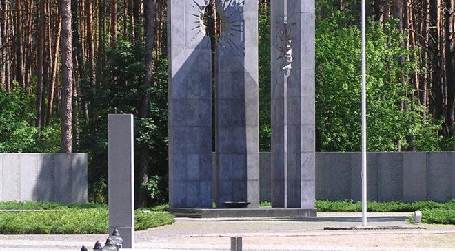 Меморіальний комплекс «Биківнянські могили» на околицях Києва
