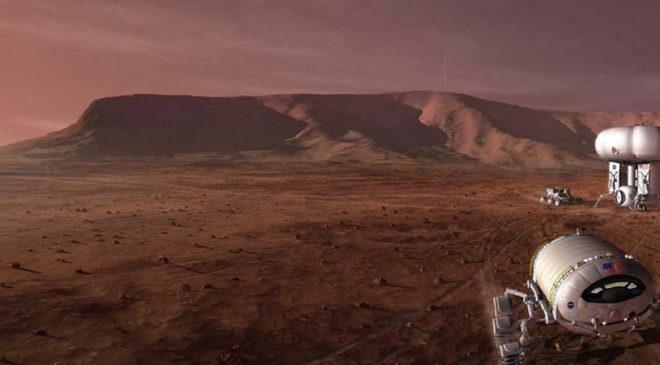 Марсіанський велосипед