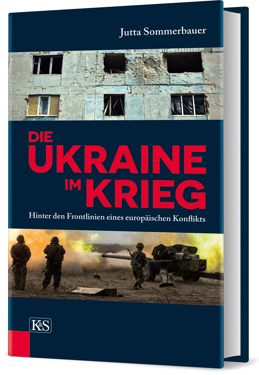 Книжка Ютти Зоммербауер