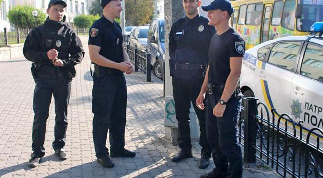 Під час охорони публічної безпеки 1 вересня