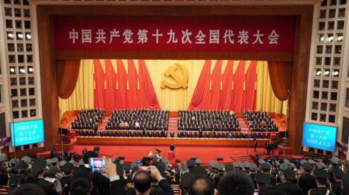 «Коронація» Сі Цзіньпіна або повернення імперської концепції влади