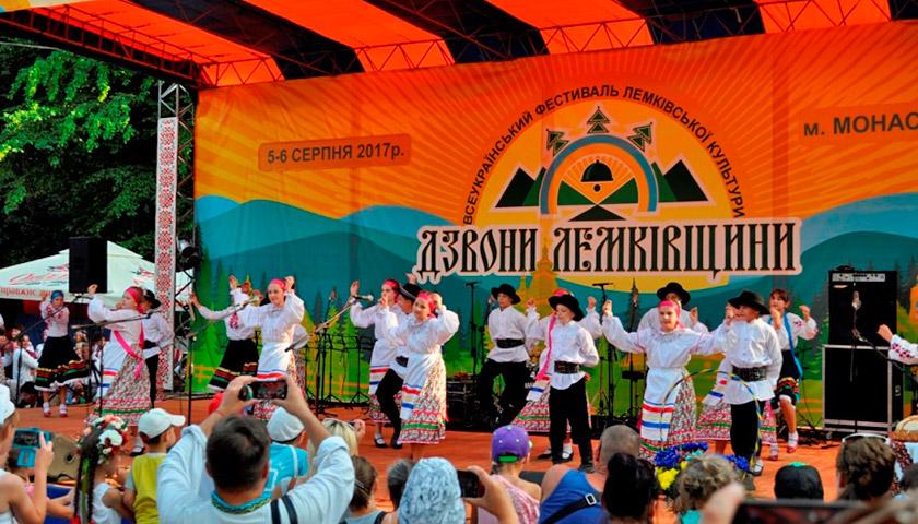 XVIII Всеукраїнський фестиваль «Дзвони Лемківщини»