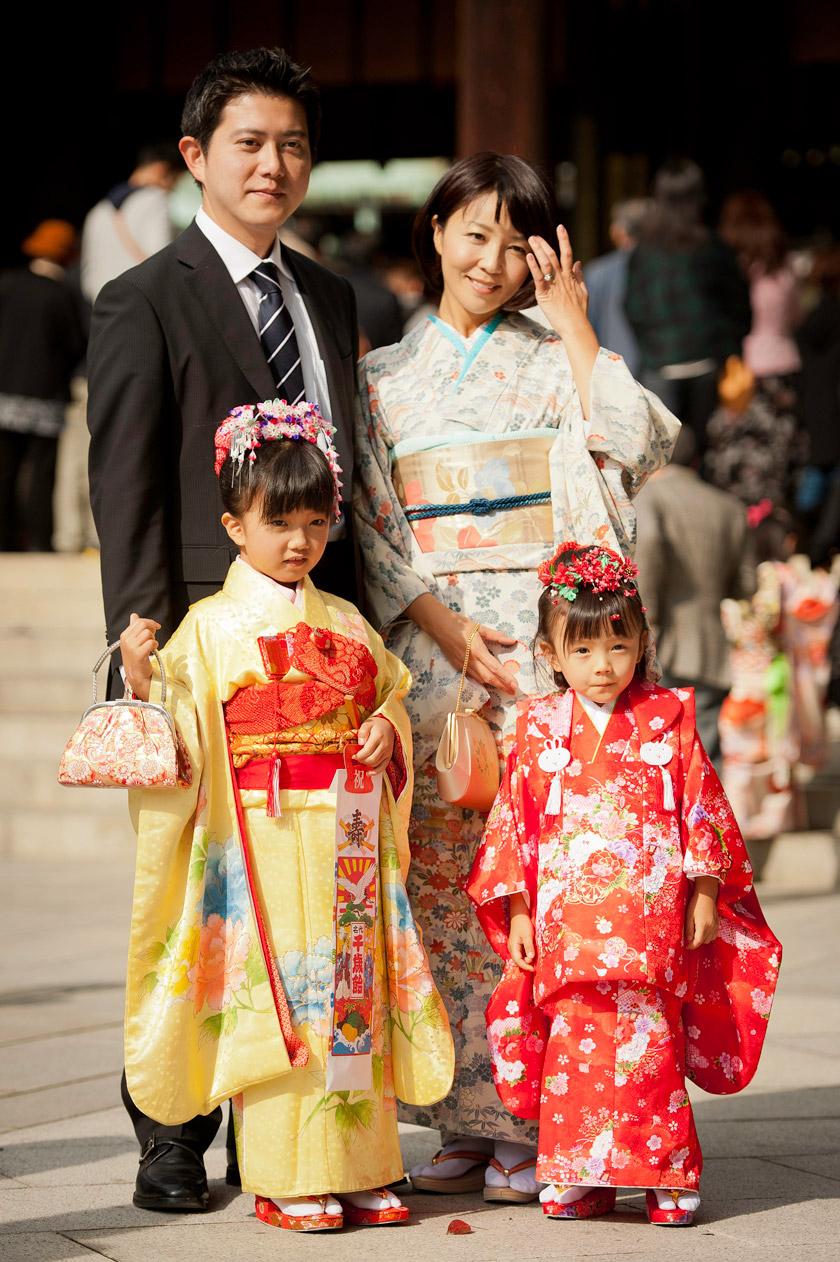 Японська сім'я