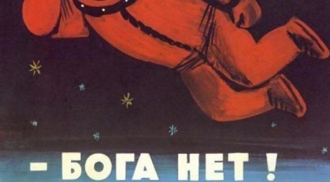 Радянський антирелігійний плакат