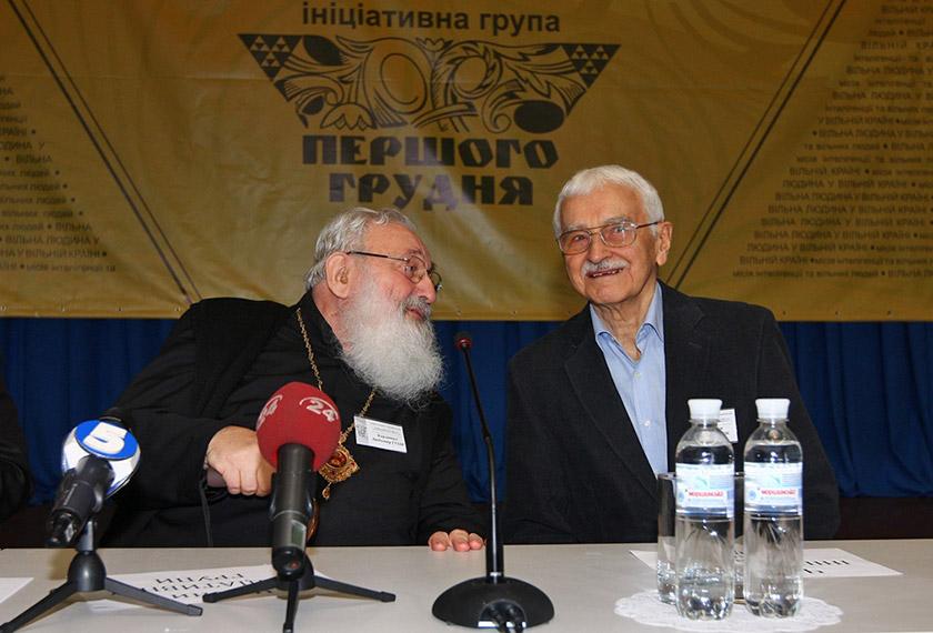Разом із кардиналом Любомиром Гузаром