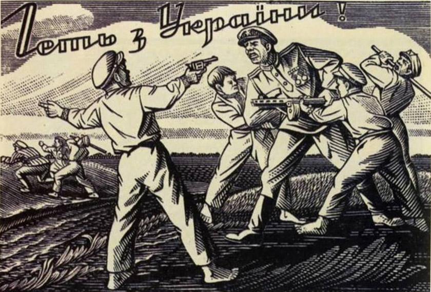 Плакат-листівка роботи художника Ніла Хасевича