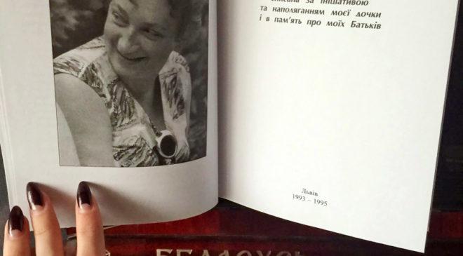І книжка, і піаніно...