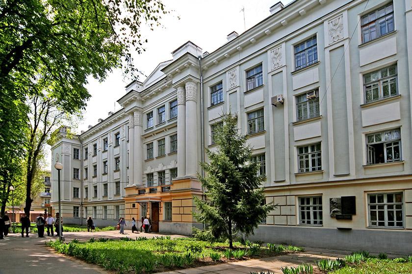 Полтавський педінститут